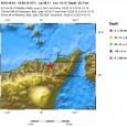 Ben due scosse di terremoto di magnitudo 3.3 e 3.0 della scala richter ,si sono verificate nel comune di Mazzarrà Sant'Andrea, rispettivamente alle ore 18:16 e 18:28 della giornata odierna. […]