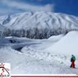 Continua a nevicare anche mentre vi stiamo scrivendo sul vulcano più alto d'Europa e nei prossimi giorni sono previste altre nevicate. Raggiunti i 220 centimetri di accumulo sulle piste del […]